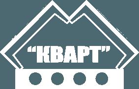 логотип-кварт-1 (1)